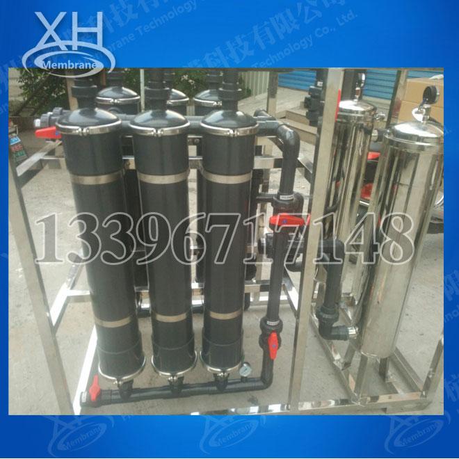 专业定做电泳漆超滤机超滤设备 电泳漆 回收设备 过滤装置1.5T/H