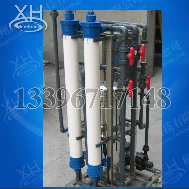 XH-4040(蓝白)电泳超滤管,电泳漆超滤膜,4寸电泳漆膜