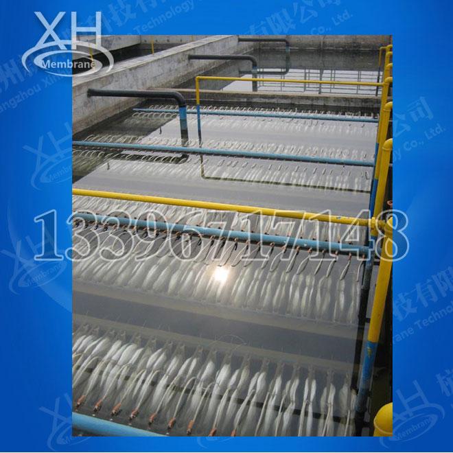 海盐2000T/D的mbr污水处理