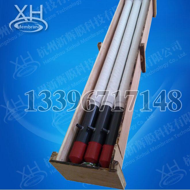 XH-TAS-2000(2.0米阳极管,阳极罩)