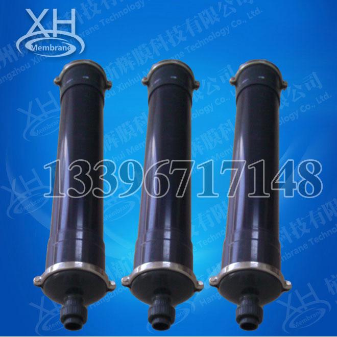 XH-5040电泳漆超滤膜,电泳漆超滤管