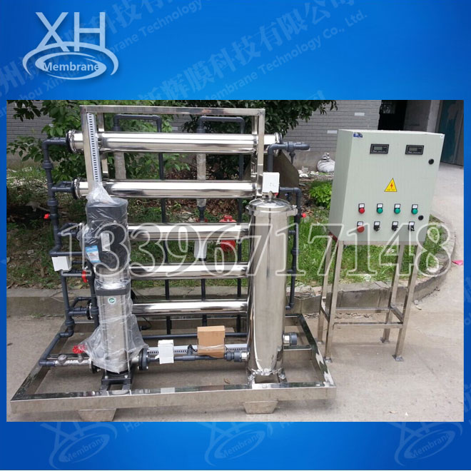 XH-4040反渗透设备每小时1.25吨
