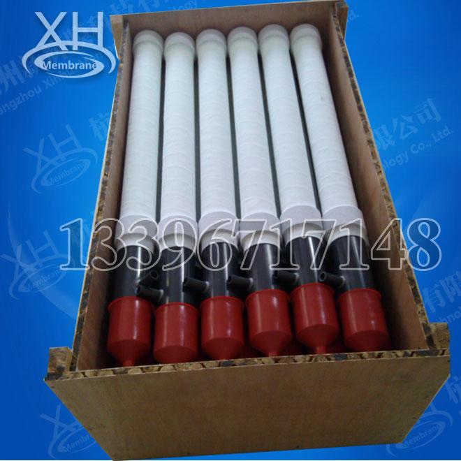 XH-TAS-1100(1.1米电泳阳极管,阳极罩)