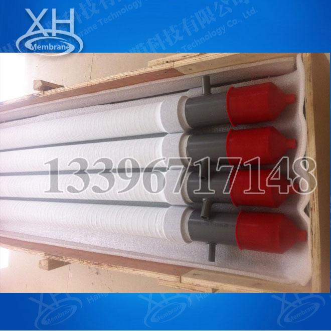 XH-TAS-1600(1.6米阴极电泳阳极管,管式阳极)