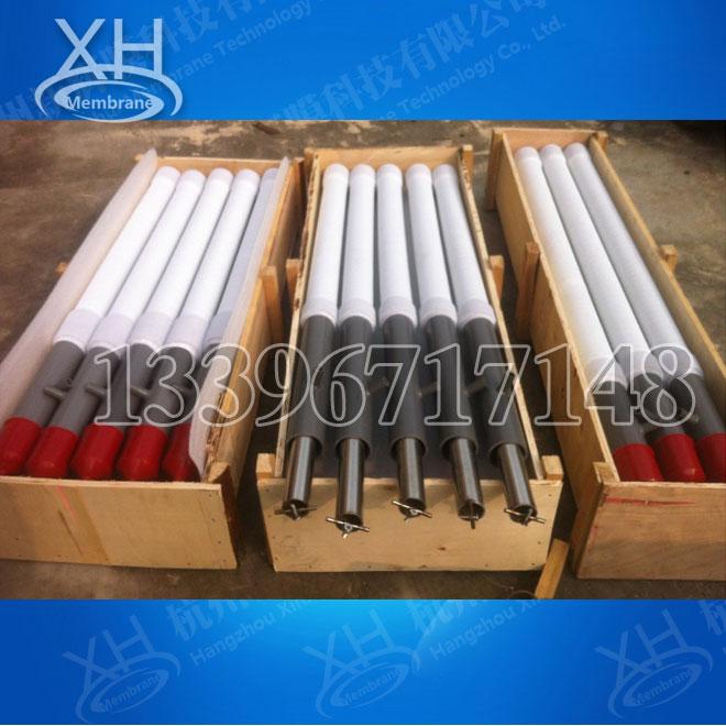 新辉膜XH-TAS-1900(1.9米阳极管,阳极罩)阴极电泳阳极管管式阳极
