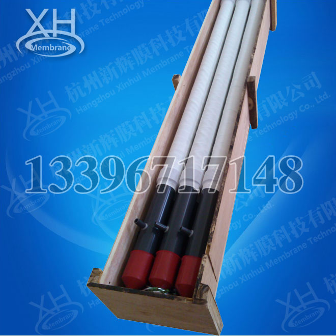 2.3米阳极管 阳极罩 阴极电泳漆阳极管 管式阳极罩 新辉膜XH-TAS2300