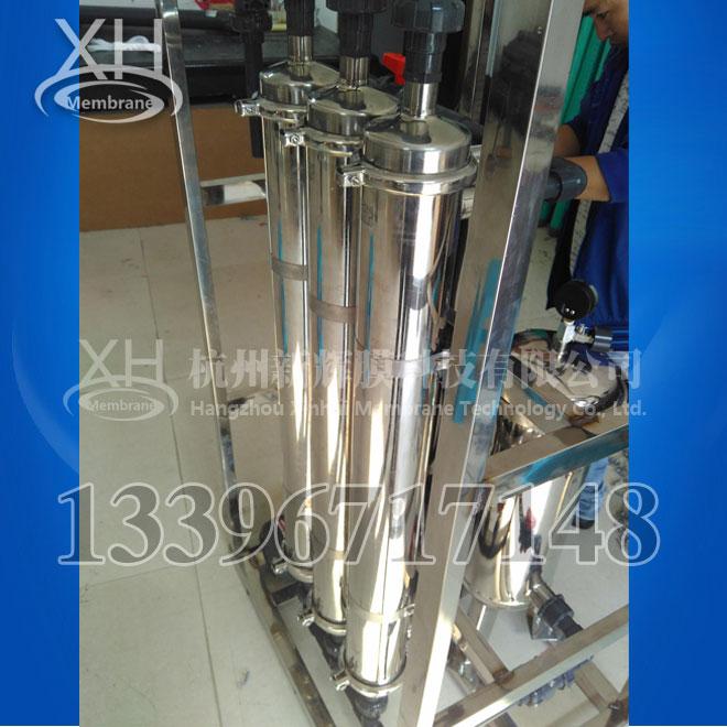 XH-4040(不锈钢外壳)电泳漆超滤管,电泳漆分离膜